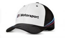 Оригинальные кепки BMW