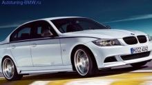 Акцентная полоса BMW Performance для E90 3-серия