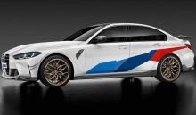 Акцентные наклейки M Performance для BMW M3 G80