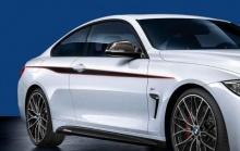 Акцентные полосы M Performance для BMW F32 4-серия