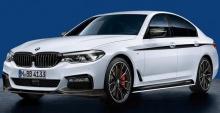 Акцентные полосы M Performance для BMW G30 5-серия