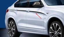 Акцентные полосы M Performance для BMW X4 F26