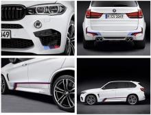Акцентные полосы M Performance для BMW X5M F85/X6M F86