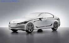 Автомобильный чехол для BMW F30 3-серия