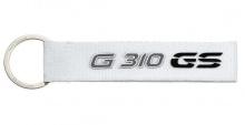 Брелок для ключей BMW Motorrad G 310 GS