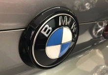 Держатель эмблемы для BMW X6 G06/X6M F96