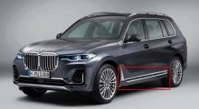 Дооснащение алюминиевыми порогами для BMW X7 G07