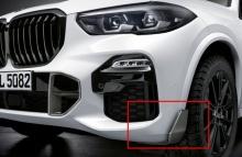 Элероны M Performance для переднего бампера BMW X5 G05