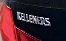 Эмблема Kelleners