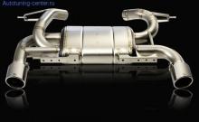 Глушитель Akrapovic Slip-On для BMW E92 3-серия