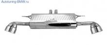 Глушитель Eisenmann для BMW X5 E70