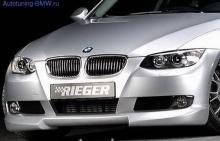 Накладка переднего бампера Rieger для BMW E92 3-серия