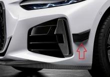 Канарды M Performance для BMW G22 4-серия