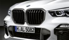Карбоновая решетка M Performance для BMW X5 G05