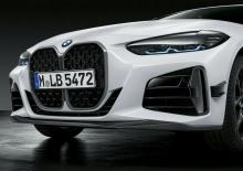 Карбоновая решетка радиатора M Performance для BMW G22 4-серия