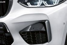 Карбоновая вставка бампера M Performance для BMW X3M F97/X4M F98