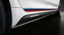 Карбоновые накладки на боковые пороги BMW G30/M5 F90