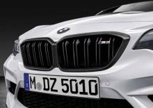 Карбоновые решетки M Performance для BMW M2 F87