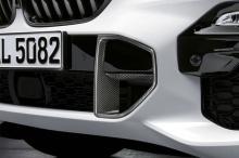Карбоновые вставки M Performance в бампер BMW X5 G05