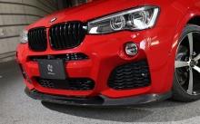 Карбоновый сплиттер 3DDesign для BMW X4 F26