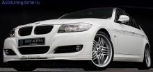 Комплект акцентных полос ALPINA для BMW E90 3-серия