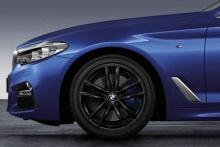 Комплект колес Double Spoke 662M с летней резиной для BMW G30 5-серия