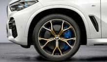 Комплект летних колес Y-Spoke 741M для BMW X5 G05/X6 G06