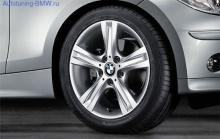 Комплект литых дисков BMW Star-Spoke 262