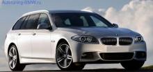 Комплект оригинального обвеса M-стиль для BMW F11 5-серия