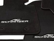 Комплект салонных ковриков для BMW F01 7-серия