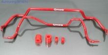 Комплект стабилизаторов G-POWER для BMW E87 1-серия