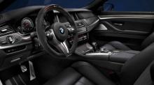 Комплект внутренней отделки M Performance для BMW M5 F10