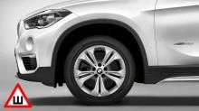 Комплект зимних колес Double Spoke 564 для BMW X1 F48