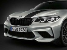 Набор пленок Competition для BMW M2 F87