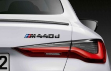 Надпись M440d для BMW G22 4-серия