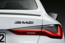 Надпись M440i для BMW G22 4-серия
