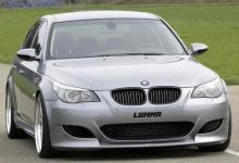 Накладка на бампер передний BMW M5 E60 5-серия