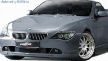 Накладка на бампер передний BMW E63 6-серия