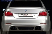 Накладка на бампер задний BMW E60 5-серия Rieger