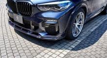 Накладка переднего бампера 3DDesign для BMW X5 G05