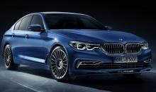 Накладка переднего бампера ALPINA для BMW G30 5-серия