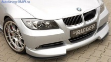 Накладка на бампер передний BMW E90 3-серия