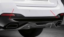 Накладка заднего бампера M Performance для BMW G30 5-серия (рестайлинг)