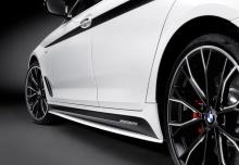 Накладки боковых порогов M Performance для BMW G30 5-серия