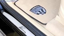 Накладки на пороги дверей для BMW X5 E70