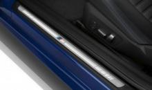 Накладки на пороги M-стиль для BMW G22 4-серия