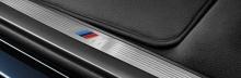 Накладки на пороги M-стиль для BMW X6 F16