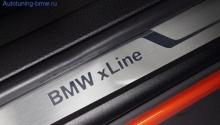 Накладки на пороги X-Line для BMW X1 E84