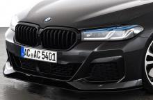 Накладки переднего бампера AC Schnitzer для BMW G30 5-серия (рестайлинг)
