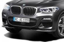Накладки переднего бампера для BMW X3 G01